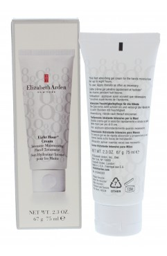 Elizabeth Arden Eight Hour Cream Intense Moisturizing and Treatment 75ml BOXED (EACH)